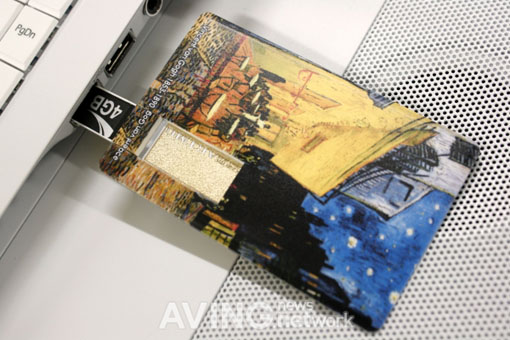 Artmu-Card-shaped-USB-Flash-Disk